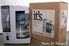 サンヨー コーヒーメーカー SAC-ST6-SB
