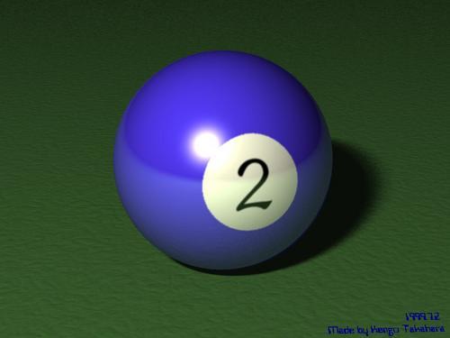 ビリヤードボール 2