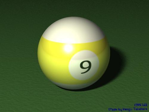ビリヤードボール 9