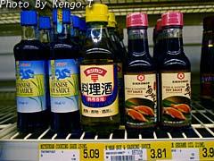 2005.08.30(16:44) あるスーパーの商品(西オーストラリア パース)